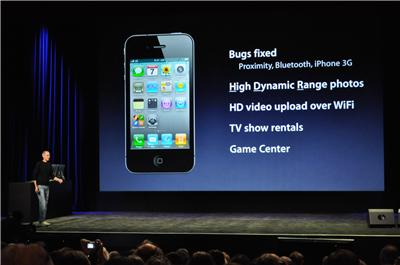 iOS 4.1 Released – Game Center, HDR Photos & TV Rentals